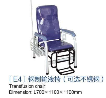 [e4]钢制输液椅(可选不锈钢)
