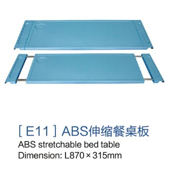 [e11]abs伸缩餐桌板