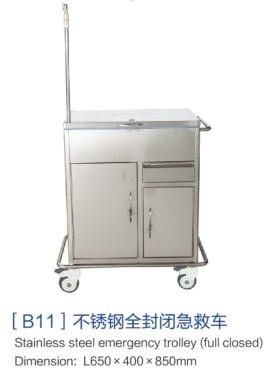 山东[b11]不锈钢全封闭急救车