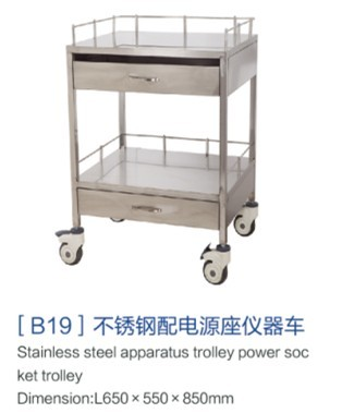 山东[b19]不锈钢电源座仪器车