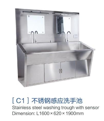 [c1]不锈钢感应洗手池