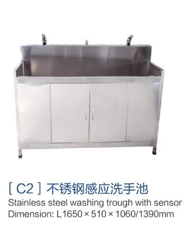 [c2]不锈钢感应洗手池