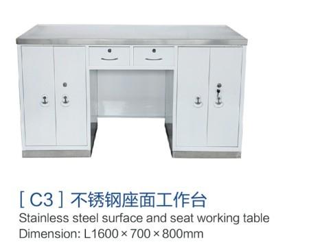 [c3]不锈钢座面工作台