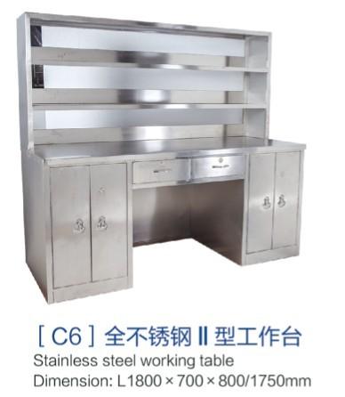 [c6]全不锈钢Ⅱ型工作台
