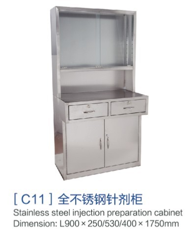 重庆[c11]全不锈钢针剂柜