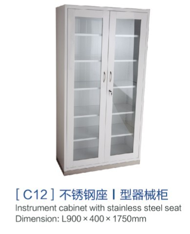 重庆[c12]不锈钢座i型器械柜