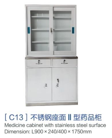 重庆[c13]不锈钢座面Ⅱ型药品柜