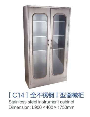 重庆[c14]全不锈钢座i型器械柜