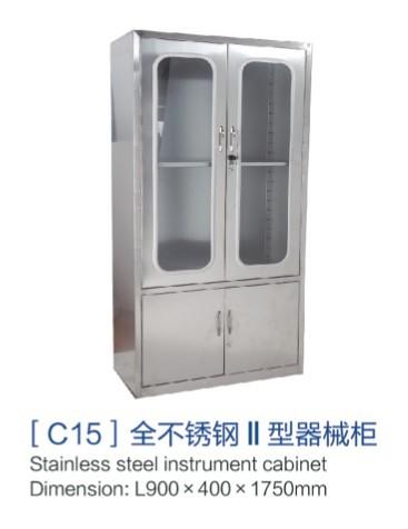 重庆[c15]全不锈钢Ⅱ型器械柜