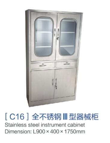 重庆[c16]全不锈钢Ⅲ型器械柜