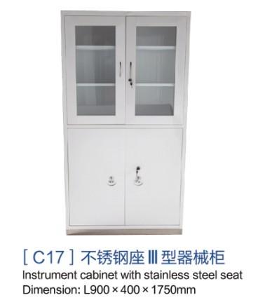 重庆[c17]不锈钢座Ⅲ型器械柜
