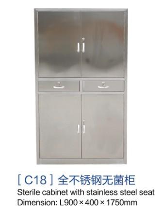 重庆[c18]全不锈钢无菌柜