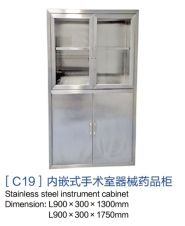 重庆[c19]内嵌式手术室器械药品柜