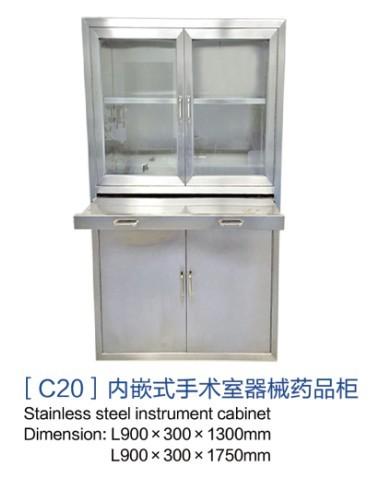 重庆[c20]内嵌式手术室器械药品柜