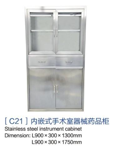 重庆[c21]内嵌式手术室器械药品柜