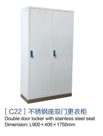重庆[c22]不锈钢座双门更衣柜
