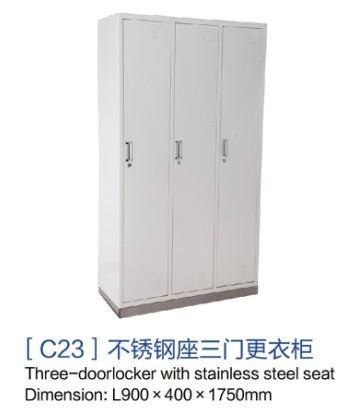 重庆[c23]不锈钢座三门更衣柜