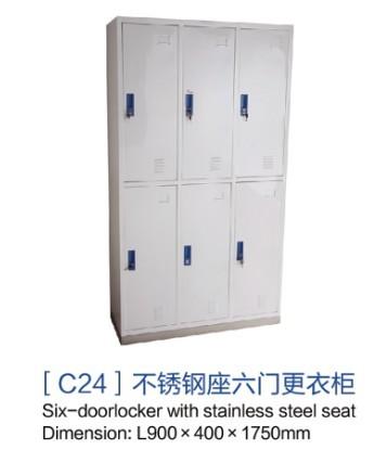 重庆[c24]不锈钢座六门更衣柜