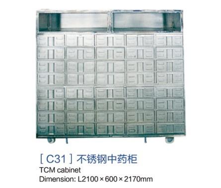 重庆[c31]不锈钢中药柜