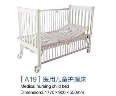 [a19]医用儿童护理床