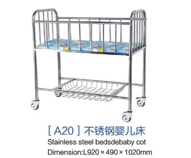 [a20]不锈钢婴儿床