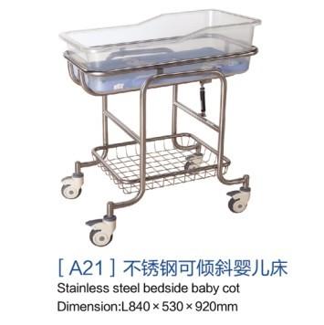 [a21]不锈钢可倾斜婴儿床