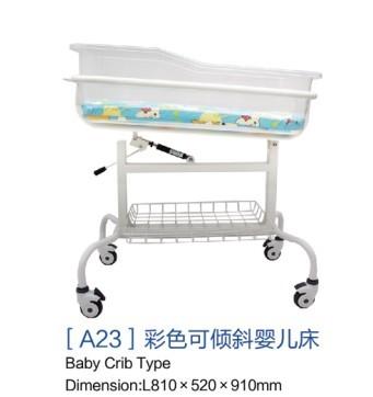 [a23]彩色可倾斜婴儿床
