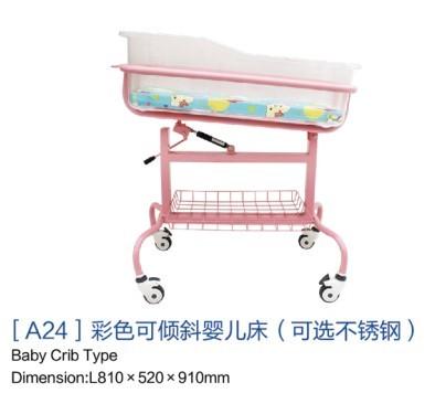 [a24]彩色可倾斜婴儿床(可选不锈钢)