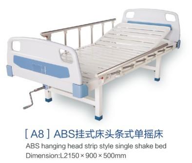贵州abs挂式床头条式单摇床