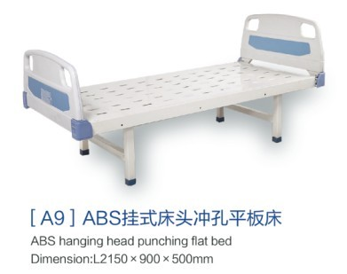 abs挂式床头条式平板床